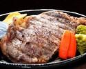 愛知県産知多牛ステーキ