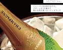 【シャンパンをお好きなだけ】デザートは10種、魚かお肉を選べるメインのパティオランチ