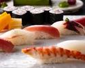 【ランチ】寿司飲み放題 スペシャルコース