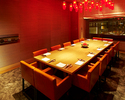 """【Private Room Plan """"Red""""】Special Dinner with complimentary welcome drink"""