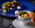 【ご家族様とのディナーに】フリードリンク付!大人気のパイ包みスープやメインにオマール海老or牛ロース肉のステーキが選べるディナー