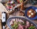 6/21~【開放的なテラスで!!贅沢肉イタリアン食べ比べビアガーデンプラン】17:00~飲み放題付きで2980円
