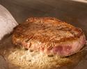 【11:30予約限定】ライブキッチンで焼き上げるステーキランチ