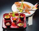 【ランチ・ディナー】お食い初め膳 ※3日前までの要予約
