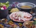 沖縄料理とあぐー豚のしゃぶしゃぶコース