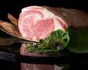 桜秋 OUSYU~牛肉が選べるステーキディナー~