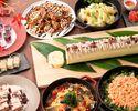Autumn Lunch Buffet(小人)