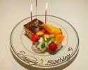 【記念日】メッセージプレート デザートアソート2種盛り