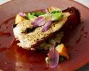 【9月 メニュー】秋鯖の冷燻や黒毛和牛ロース肉グリエのWメインなど 全6品