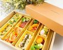 【TOGO)】HIRAMATSU BOX15,000