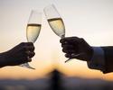 <WEB予約・お日にち限定>【ディナー】シェフのお任せ 7品のコース + 乾杯グラスシャンパン付き