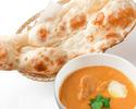 Kids Butter Chicken Curry Set