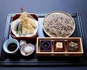 【期間限定ご夕食プラン】旬の小鉢と江戸前天婦羅・自家製手打ち蕎麦で愉しむご夕食 2500円