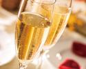 【Web限定 北海道フェア】 平日×Lunch buffet+乾杯スパークリングワイン付きプラン 90分制