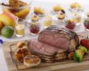 【ホテルメイドパンのお土産付!】モンマルトルサマーディナーブッフェ~シェフが目の前で切り分ける伝統のローストビーフをお好きなだけ~