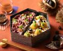 """【テイクアウト】Hotel Chef's Bento """"栗おこわ&ローストビーフ"""""""
