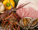 【神戸牛コース Kobe  beef  Stesk Course】シェフの目利き厳選神戸牛サーロインステーキを堪能