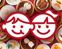 オーダー式・コース仕立て 香港飲茶食べ放題【2時間制】小学生