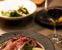 【テラス確約】乾杯ノンアル選べるワイン付き Orangē特製ローストビーフコース