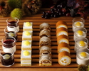 <Adult rate for WEEKDAYS / Staying Guests> Sandwich & Dessert Buffet: Chestnut&Grape