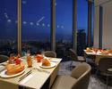 【ワンドリンク付き】7周年記念特別ディナー ~7th Anniversary Dinner 「DB」 ~ 選べるメニュー プリフィックスコース