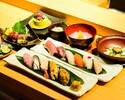 【寿司会席】桔梗