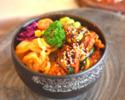 Korean Spicy Squid Rice Bowl