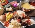 【11種類のキノコづくしの火鍋】栄養たっぷり!秋の味覚キノコを贅沢に楽しむ火鍋