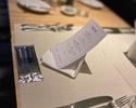 【ブオナロティ】前菜・スープorパスタ・魚or肉・デザート・コーヒーor紅茶