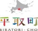 【8月3日~8月31日限定】Menu Biratori+ペアリングワインコース 特別プラン