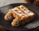 【ディナー】予約限定!デザートは人気のマロンパイ!!豪華食材を使った贅沢コース 9/16~