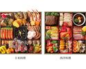 選べるおせち二段重「和食と洋食」