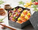 """【デリバリー】Hotel Chef's Bento """"鮭おこわ&ローストビーフ"""""""