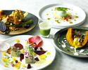 東京野菜が主役の「ベジフルコース」