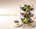 抹茶 Afternoon Tea Set -10/8
