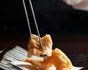 【天ぷらディナー】おまかせ天ぷらコース