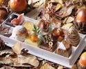 【テイクアウト】STRINGS Sweets Collection~Autumn~(1名様用)