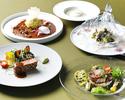 9/1~11/30 Menu de Chef~ムニュ・ド・シェフ~【ランチコース・全5品】