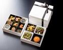 【2名様分 デリバリー用】秋のガストロノミー グルメボックス 2段(前菜盛り合わせ+メインディッシュ)