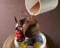 ランチ【記念日プラン】 乾杯スプマンテ付!お好きな料理が楽しめるプリフィックス3品+サプライズメッセージプレート付 4,500yen