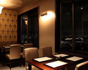 【個室貸切ディナー】◆大海-Wadatumi-◆<1日1組限定>
