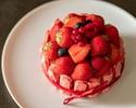 【DINNER】ORIENTAL ANNIVERSARY COURSE