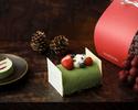 <テイクアウト>KYOTO BISTROクリスマス商品 ピスタチオとベリーのブッシュ ド ノエル