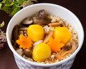 【テイクアウト】栗ときのこの炊き込みご飯