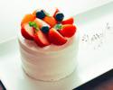 【ランチ】Anniversary Lunch