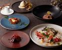 """【9月ディナー】Chef's Selection""""収穫祭"""""""