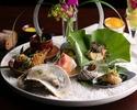 Chef's Special (HaRe Gastronomia Giappone)