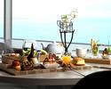 【Afternoon Tea】 Afternoon Tea -Autumn Harvest-  & Special Option
