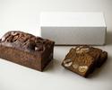 <ギフト>ほうじ茶と栗のパウンドケーキ