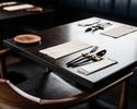 【ランチテーブル席】お席のみご予約